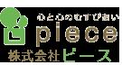 株式会社ピース|石川県金沢市・津幡町の注文住宅、設計施工、店舗設計,住宅設計,施工,管理,リフォーム|